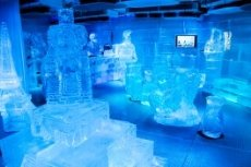 Chill On Ice Lounge & Ski Lodge - Image 1